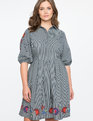 Studio Embroidered Shirt Dress Blue + White Stripe