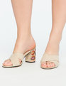 Slide Sandal with Embroidered Heel Light Tan