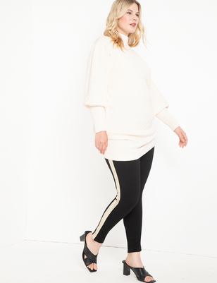 Miracle Flawless Legging with Sequin Side Stripe